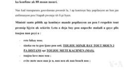 Ministè Sante Piblik ak Popilasyon Detetkte 134 Nouvo Ka Kowonaviris ann Ayiti