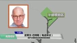 """VOA连线(乔栈):""""无国界记者""""发布报告,称中国试图建立""""世界媒体新秩序"""""""