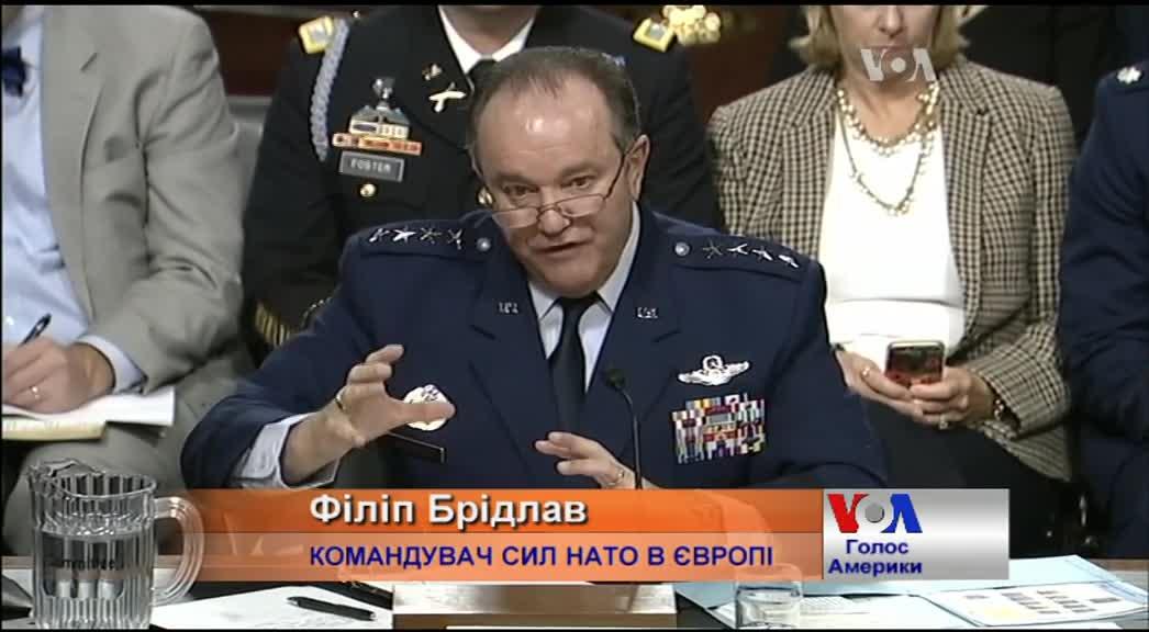 Командувач НАТО дав Білому Дому рекомендації через атаки сепаратистів в Україні. Відео