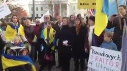 Недільний протест перед Білим Домом