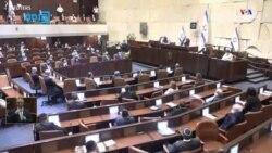 Իսրայելի նոր խորհրդարանն ու կառավարության անհայտ ապագան