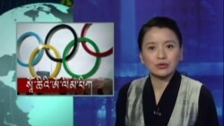 Kunleng News Feb 7, 2014