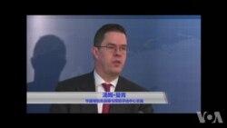曼肯谈美军亚太军事战略原声视频