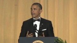 美国万花筒:2014年白宫记者协会晚宴 奥巴马幽默发言引发全场大笑