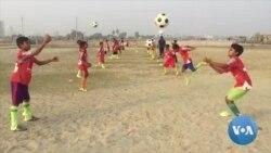 ফুটবলে আকাশ ছুঁতে চায় রাজধানীর অন্তত: দু'শো সুবিধাবঞ্চিত শিশু-কিশোর