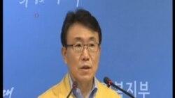 南韓沒有出現MERS疫情的新病例
