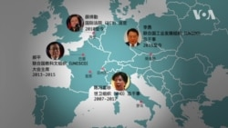 中国在联合国:参与治理,还是颠覆秩序?
