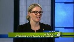 مری هارف: آمریکا با گفتگو با ایران درباره سوریه موافق است اما اسد راه حل سوریه نیست