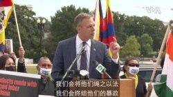 中国国庆日 民主活动人士华盛顿集会抗议中共暴政