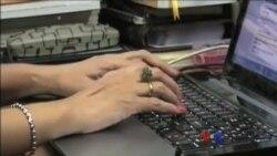 အေမရိကန္ Cyber လုံၿခံဳေရး