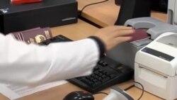Експерти: Меѓународна експертската комисија да го истражи случајот со фалсификуваните пасоши