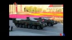 2016-06-21 美國之音視頻新聞: 日韓對北韓試射導彈保持警戒