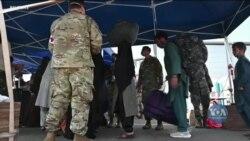 У багатьох країнах очікують, що потік афганських шукачів притулку зростатиме. Відео