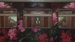 莫斯科地铁的流动艺术展