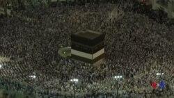 近200萬穆斯林開始每年一次的麥加朝聖