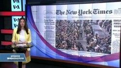 25 Haziran Amerikan Basınından Özetler