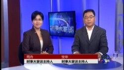 VOA卫视(2014年8月11日 第二小时节目)