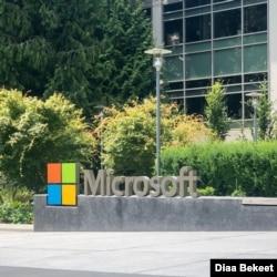 Microsoft's corporate headquarters in Redmond, Washington. (Photo: Diaa Bekheet)