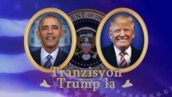 Lamezon Blanch, Soti sou Prezidan Barack Obama pou Rive sou Prezidan Donald Trump