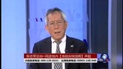 VOA卫视(2014年6月22日 第二小时节目)