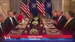 Трамп в НАТО
