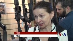 华盛顿附近枪支店铺引争议