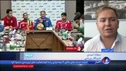 کی روش قرارداد با ایران را هنوز تمدید نکرده است؛ گفتگو با سجاد امیری خبرنگار ورزشی