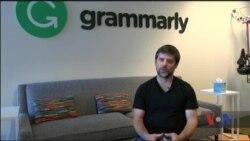 Ось у чому секрет успіху українського стартапу Grammarly в Кремнієвій долині. Відео