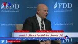 مشاور امنیت ملی کاخ سفید: پرزیدنت ترامپ قائل به تفاوت بین رژیم و مردم ایران است