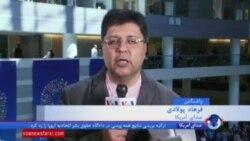 گزارش فرهاد پولادی از نشست صندوق بین المللی پول و حضور نماینده ایران در واشنگتن