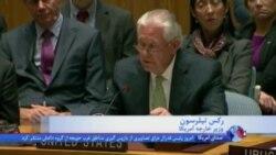 رکس تیلرسون ایران و کره شمالی را دو رژیم تهدیدکننده صلح جهانی دانست