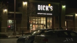 Dick's Sporting Goods CEO: We Don't Want to be a Part of This Story'