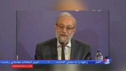 محمد جواد لاریجانی: تاثیر اعدام ها مطلوب نیست