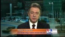 """""""Засоби Росії в ООН неправедні, як і її мета"""" - посол України"""