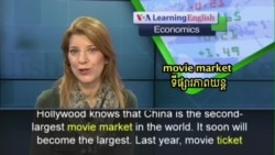 Hollywood Studios Chase Chinese Audiences