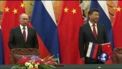 焦点对话:俄罗斯之于中国,是友邦还是恶邻?