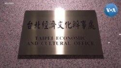 Đài Loan-Hong Kong tranh cãi nảy lửa về 'một nước Trung Hoa'
