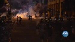 У Бейруті протестувальники вимагають реформ. Відео
