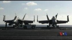 Як у військово-морському флоті CША сподіваються використати заплановані $54 млрд для фінансування збройних сил. Відео