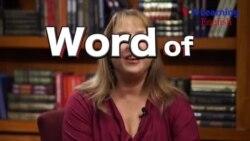 over (preposition)
