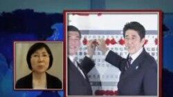 VOA连线:分析: 安倍胜选对中日关系影响