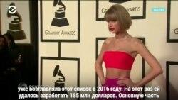 Журнал Forbes опубликовал ежегодный рейтинг самых высокооплачиваемых певиц