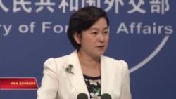 Trung Quốc 'vui mừng' vì quan hệ bình thường giữa Mỹ và Việt Nam