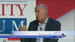اشاره مدیر سازمان اطلاعات ملی آمریکا به «نقش خطرناک» ایران بخصوص در سوریه