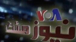 نیوز منٹ: ترکی ۔ رجب طیب اردوگان کی جیت