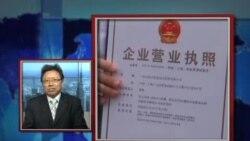 焦点对话:上海自贸区,李克强触动了谁的利益?