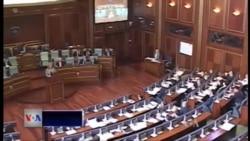 Kosovë, debati për buxhetin