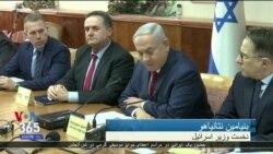 نتانیاهو: در نشست ورشو درباره مقابله با حضور نظامی ایران در سوریه صحبت میکنم