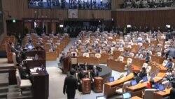 2016-12-09 美國之音視頻新聞: 南韓國會通過彈劾朴槿惠總統