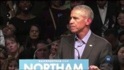 Колишні президенти США Обама і Буш закликали серйозніше ставитися до російської загрози